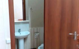 1-комнатная квартира, 14 м², 2/2 этаж посуточно, мкр Горный Гигант, Жамакаева 220 — Нурлыбаева за 6 000 〒 в Алматы, Медеуский р-н