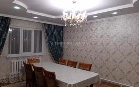 8-комнатный дом, 200 м², 8 сот., мкр Боралдай (Бурундай) за 18 млн 〒 в Алматы, Алатауский р-н