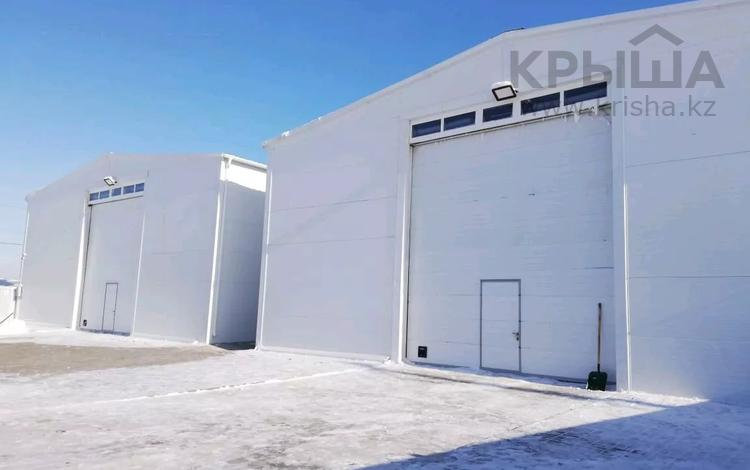 Промбаза 15 соток, Калдаякова 2a — Село караоткель, (илинка) за 200 млн 〒 в Нур-Султане (Астана)