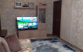 2-комнатная квартира, 47 м², 4/4 этаж, мкр №10, Мкр №10 — Шаляпина - Правда за 19 млн 〒 в Алматы, Ауэзовский р-н