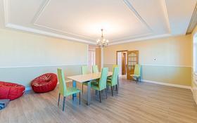 9-комнатная квартира, 455 м², 18/18 этаж, Кенесары за 160 млн 〒 в Нур-Султане (Астане), р-н Байконур