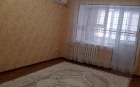 2-комнатная квартира, 70 м², 2/5 этаж посуточно, Мекр сырдария Новостройка 20 за 10 000 〒 в