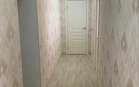 2-комнатная квартира, 54 м², 2/6 этаж, 31Б мкр за 10.2 млн 〒 в Актау, 31Б мкр