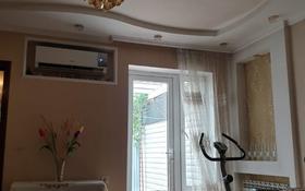 4-комнатный дом, 83.9 м², 1.5 сот., Вятская 10 за 23 млн 〒 в Алматы, Турксибский р-н