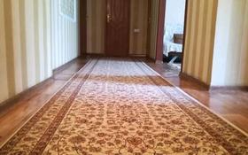 4-комнатная квартира, 80 м², 3/5 этаж, Жангозина 7 за 18.5 млн 〒 в Каскелене