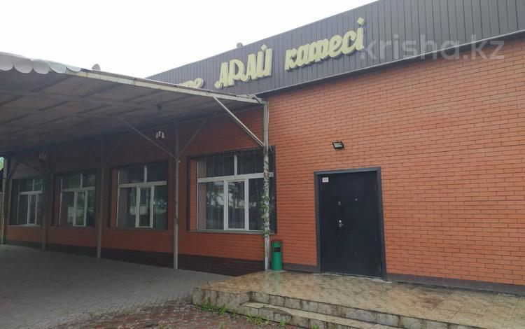 Действующее КАФЕ за 55 млн 〒 в Есик