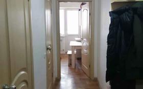 1-комнатная квартира, 43 м², 1/5 этаж, Е495 52 за 13 млн 〒 в Нур-Султане (Астана), Есиль р-н