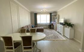 2-комнатная квартира, 62 м², 16/17 этаж, Навои 37 за 35 млн 〒 в Алматы, Бостандыкский р-н