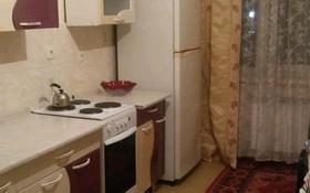 2-комнатная квартира, 65 м², 1/16 этаж, Бальзака 8 за 34.7 млн 〒 в Алматы, Бостандыкский р-н