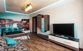 1-комнатная квартира, 35 м², 4/5 этаж посуточно, проспект Бухар Жырау 79 за 11 995 〒 в Караганде, Казыбек би р-н