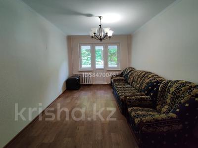 2-комнатная квартира, 44 м², 3/4 этаж, мкр №3, 3 31 за 18.5 млн 〒 в Алматы, Ауэзовский р-н — фото 5