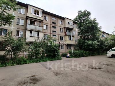 2-комнатная квартира, 44 м², 3/4 этаж, мкр №3, 3 31 за 18.5 млн 〒 в Алматы, Ауэзовский р-н — фото 8