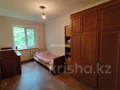 2-комнатная квартира, 44 м², 3/4 этаж, мкр №3, 3 31 за 18.5 млн 〒 в Алматы, Ауэзовский р-н — фото 24
