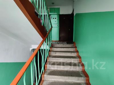 2-комнатная квартира, 44 м², 3/4 этаж, мкр №3, 3 31 за 18.5 млн 〒 в Алматы, Ауэзовский р-н — фото 33