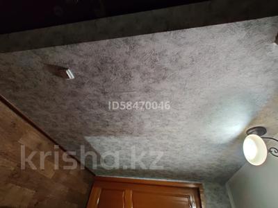 2-комнатная квартира, 44 м², 3/4 этаж, мкр №3, 3 31 за 18.5 млн 〒 в Алматы, Ауэзовский р-н — фото 21