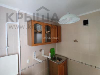 2-комнатная квартира, 44 м², 3/4 этаж, мкр №3, 3 31 за 18.5 млн 〒 в Алматы, Ауэзовский р-н — фото 12