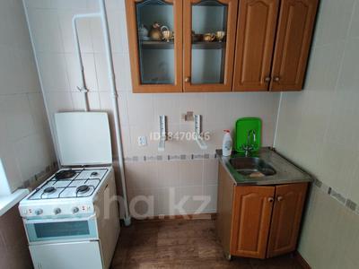 2-комнатная квартира, 44 м², 3/4 этаж, мкр №3, 3 31 за 18.5 млн 〒 в Алматы, Ауэзовский р-н — фото 13