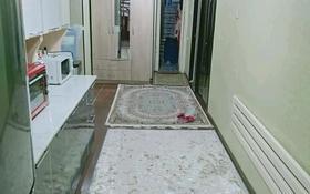 2-комнатная квартира, 57.6 м², 1/4 этаж, 26 — Мира за 9.5 млн 〒 в Сарыагаш