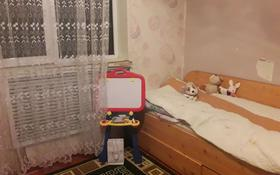 11-комнатный дом, 210 м², 12 сот., мкр Калкаман-2 45 — Жандосова за 110 млн 〒 в Алматы, Наурызбайский р-н