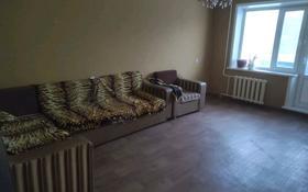 4-комнатная квартира, 80 м², 3/5 этаж, Юбилейный 39 — Бакалея за 16.5 млн 〒 в Кокшетау