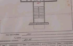 2-комнатная квартира, 46.9 м², 5/5 этаж, мкр Кунаева, Мкр Кунаева 24 за 13.5 млн 〒 в Уральске, мкр Кунаева