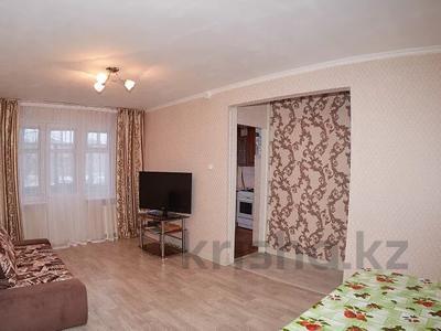 3-комнатная квартира, 50 м², 2/5 этаж посуточно, Мира 130 за 13 000 〒 в Петропавловске