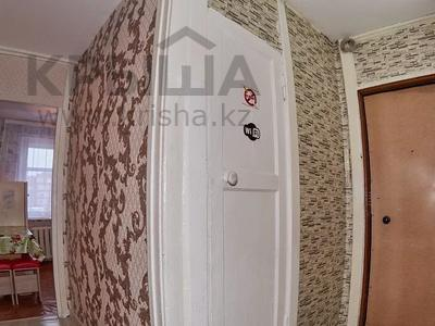 3-комнатная квартира, 50 м², 2/5 этаж посуточно, Мира 130 за 13 000 〒 в Петропавловске — фото 11