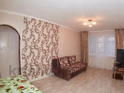 3-комнатная квартира, 50 м², 2/5 этаж посуточно, Мира 130 за 13 000 〒 в Петропавловске — фото 3