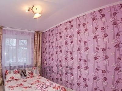 3-комнатная квартира, 50 м², 2/5 этаж посуточно, Мира 130 за 13 000 〒 в Петропавловске — фото 7