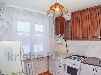 3-комнатная квартира, 50 м², 2/5 этаж посуточно, Мира 130 за 13 000 〒 в Петропавловске — фото 9