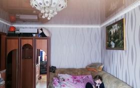 1-комнатная квартира, 33 м², 5/5 этаж, 6-й микрорайон 2 за 3.5 млн 〒 в Темиртау