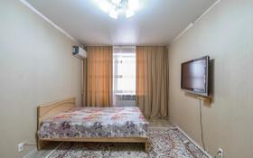 1-комнатная квартира, 50 м², 5/5 этаж посуточно, мкр Астана 45 за 8 000 〒 в Уральске, мкр Астана