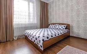 1-комнатная квартира, 40 м², 2/6 этаж посуточно, Улы Дала 6/1 — Сауран за 10 000 〒 в Нур-Султане (Астана), Есиль р-н
