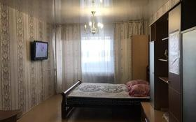 1-комнатная квартира, 30 м², 13/16 этаж посуточно, Торайгырова 3/1 — Сейфуллина за 5 000 〒 в Нур-Султане (Астана)