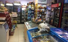 Магазин площадью 118 м², Гани Муратбаева 15 за 45 млн 〒 в