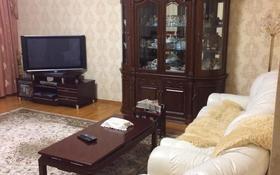 6-комнатный дом, 325 м², 10 сот., Самал1 16 — Есенжанова за 68 млн 〒 в Уральске