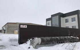 Офис площадью 650 м², Кобыланды батыра 29 за 180 млн 〒 в Костанае