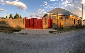 5-комнатный дом, 157.65 м², 14 сот., мкр Нуртас за 39 млн 〒 в Шымкенте, Каратауский р-н
