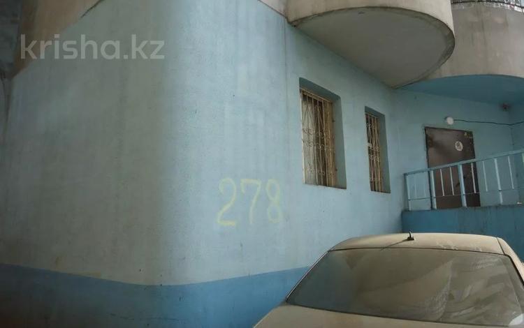 2-комнатная квартира, 51.6 м², 5/12 этаж, Толе би, д. 278, кв. 28 278 за 17.1 млн 〒 в Алматы, Алмалинский р-н