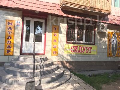 Магазин площадью 73 м², Независимости 20 за 41 млн 〒 в Усть-Каменогорске