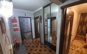 4-комнатная квартира, 76 м², 2/5 этаж, Авангард-4, Мкр Авангард-4 13 за 23.5 млн 〒 в Атырау, Авангард-4
