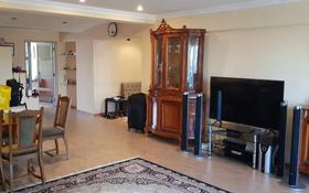 3-комнатная квартира, 103 м², 3/5 этаж, проспект Назарбаева — Сатпаева за 55.5 млн 〒 в Алматы, Медеуский р-н