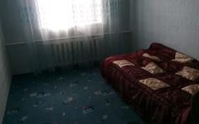 9-комнатный дом, 200 м², 14 сот., Кленовая — Станционная за 27 млн 〒 в Костанае
