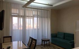 2-комнатная квартира, 70 м², 12/21 этаж помесячно, Байтурсынова за 210 000 〒 в Нур-Султане (Астана)