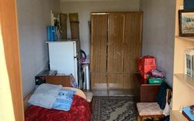 2-комнатная квартира, 44 м², 3/5 этаж, Тауельсыздык 115 — Чехова за 14.5 млн 〒 в Костанае