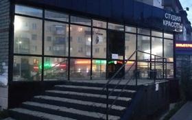 Офис площадью 50 м², Махтая Сагдиева 50 — Акана серэ за 16.2 млн 〒 в Кокшетау