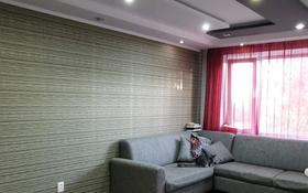 2-комнатная квартира, 52.5 м², 3/5 этаж, улица Дощанова за 16.5 млн 〒 в Костанае