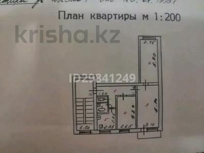 3-комнатная квартира, 59.4 м², 5/5 этаж, Авангард 3 мкр 47 за 10 млн 〒 в Атырау