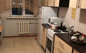 1-комнатная квартира, 46 м², 6/12 этаж, Кошкарбаева за 13.6 млн 〒 в Нур-Султане (Астана), Алматы р-н