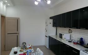 3-комнатный дом, 125 м², 8 сот., мкр Водников-2 4 за 30 млн 〒 в Атырау, мкр Водников-2